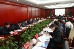 2015国际智慧教育展媒体通气会在京召开