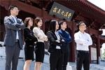 破茧成蝶!浙江大学文旅产业管理MBA项目2021级提前批火热报名
