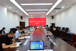 陇南师范高等专科学校召开2021年迎新工作会议