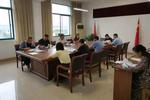 蚌埠学院召开绿色校园创建动员暨工作部署会
