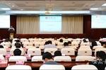 """滁州学院启动第七届""""互联网+""""大学生创新创业大赛"""