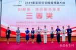 滁州市信息工程学校在2021年全国职业院校技能大赛中获佳绩