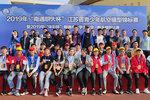 """南通职业大学学生在""""南通职大杯""""江苏省青少年航空模型锦标赛中获佳绩"""