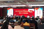 甘肃省教科院首次义务教育质量监测工作顺利实施