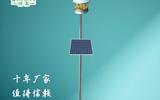 清易电子 超声波气象站,一体式气象站,七参数一体气象站