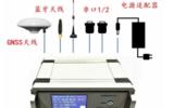 INS/GNSS組合導航教學實驗系統(慣性導航+衛星導航)