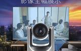 奧尼A6000高清廣角12倍變焦遙控電腦攝像頭網絡教學直播會議專用
