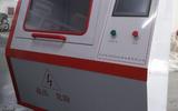 耐高壓低電流電弧放電試驗機