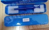 厂家直销harris打孔器组织打孔器干血片打孔器1.0mm