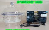 真空存储真空装置抽气瓶抽空气