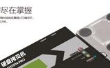 臺灣原裝便攜式SH2504PRO高速硬盤拷貝機脫機對拷1拖3系統備份復制包郵
