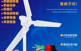 新能源寶盒智能電子積木實驗玩具diy科學物理科技STEM制作風能太陽能