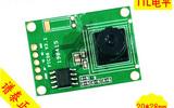 PTC06 微型串口攝像頭模塊原廠設計專業技術支持 監控攝像頭模塊