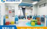 智慧幼兒園-智慧教室-創客空間-錄播室