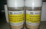 GBW07436湖底沉積物重金屬順序提取形態標準物質(BCR法與Tessier修正法)