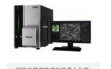 韓國sec掃描電鏡臺式電子顯微鏡