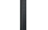 RAMHOS旗下会议音柱扬声器C4100嵌入式音柱扬声器