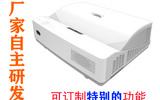 腾昇激光投影仪投影机激光电视互动电子白板高清