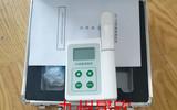 植物叶绿素仪/叶绿素仪/叶绿素测定仪