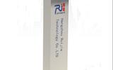 瑞佳+握力测试仪+RJ-IV-003(豪华无线型)