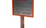 HKSM-013 告示牌