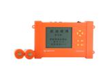 北京泰仕特钢筋锈蚀仪TST-XS310 混凝土钢筋锈蚀度检测仪
