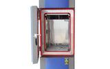 低压恒温恒湿试验箱质量认证