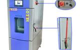 新款恒温恒温试验箱高低温交变试验箱终身维护