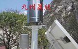雨量监测仪/旱情雨量监测站/在线式雨量监测站/安装调试培训