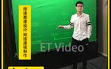 ET Video HY-3000MK 慕课/微课制作系统 录课室网课教学直播设备