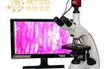 S800T-620HS型高校實驗室水質檢測檢驗 專業生物養殖水產藻類精子