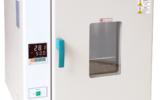 热空气消毒箱(干热消毒箱) KSRX-140