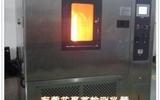 紫外灯 紫外灯耐气候试验箱 的保养
