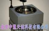 集热式磁力加热搅拌器 型号:JRS-D1