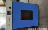 隔水式恒溫培養箱/恒溫培養箱