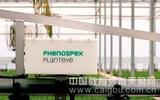 移动式激光3D植物表型平台PlantEye