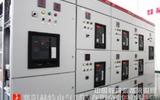 高低壓配電柜變配電技術