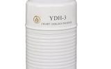 航空运输型液氮容器 YDH-8-80