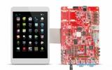 供应海天雄嵌入式开发平台ARM系列