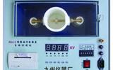 便携自动绝缘油介电强度测定仪