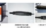 在線水質硬度計  產品貨號: wi101501 產    地: 臺灣陽曦