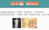 采暖供水兩用型熱水器