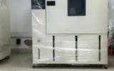 生产商 .维修. 安装 交变湿热试验箱