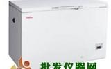 臥式低溫保存箱-50度DW-50W255