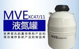 高校实验液氮罐