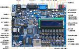 EDA/SOPC開發套件(EP3C10-EDK)