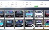 明景慧眼車偵系統 車輛二次識別管理系統