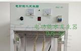 電功能水發生器DJS-50,電解水發生器,無錫電功能水發生器規格,電解水發生器廠家