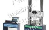 廣州廣材WA-D型微機屏顯式電液萬能試驗機