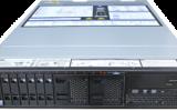 联想服务器 X3650M5 E5-2650v4 CPU 16G DDR4 内存无盘 单电源